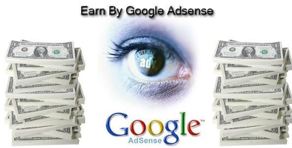 الربح من جوجل أدسنس - الربح من الانترنت