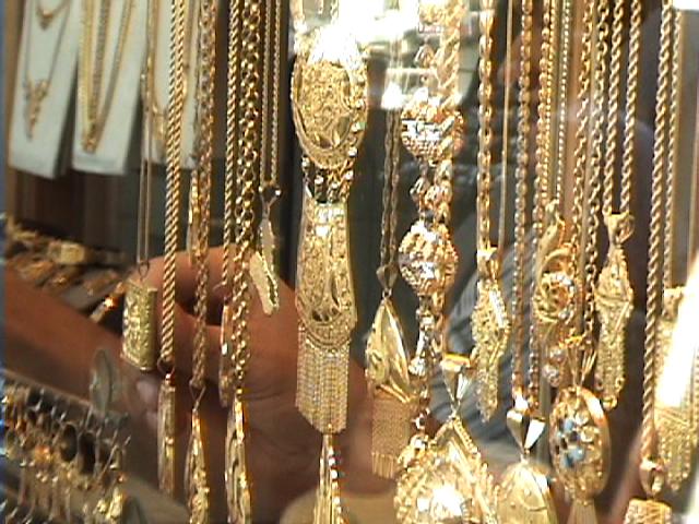 أنواع المشغولات الذهبية