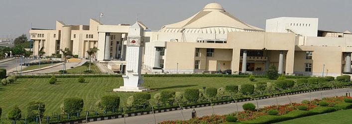 جامعة خاصة