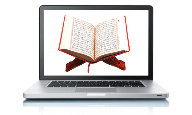 تعليم القرآن الكريم عبر الانترنت بالصوت والصورة – دراسة الجدوى
