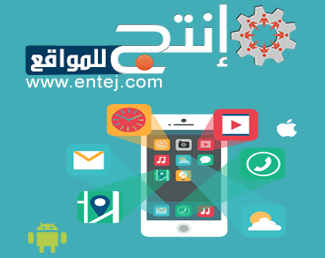 تطوير شبكة انتج